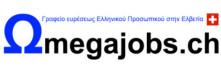 ωmegajobs in switzerland